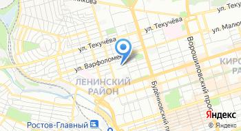 ГУП РО Областной дом физической культуры на карте