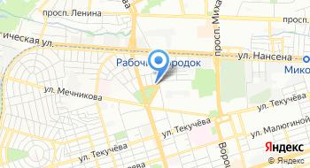 Экспресс-Груз на карте