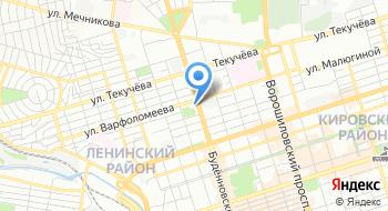 Ростовский филиал ФГБУ Российское энергетическое агентство министерство энергетики РФ на карте