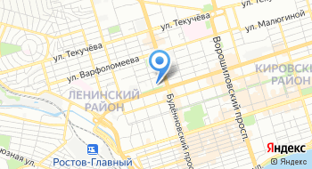 Отделение почтовой связи Ростов-на-Дону 344011 на карте