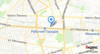 Ростовский следственный отдел на транспорте Южного следственного управления на транспорте Следственного комитета Российской Федерации на карте