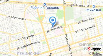 УФК по Ростовской области, отдел №7 на карте