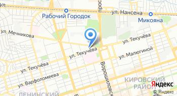 Интернет-магазин Coffee61.ru на карте
