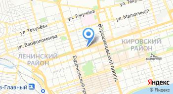 Интернет провайдер в Ростове-на-Дону Билайн на карте