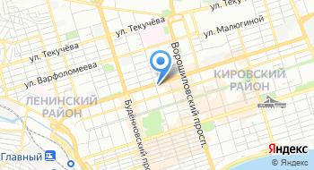 Отделение муниципального казначейства Ленинского района на карте