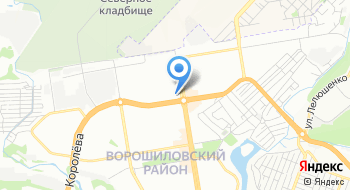 Авега Ростов на карте