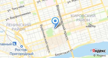 Государственное казенное учреждение центр документации новейшей истории Ростовской области на карте