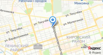 Ростовские стельки (ИП Дробот Д.Е.) на карте