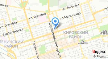 Ростовская городская общественная организация Общество охотников и рыболовов на карте