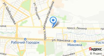 Интернет-магазин LaFosko на карте