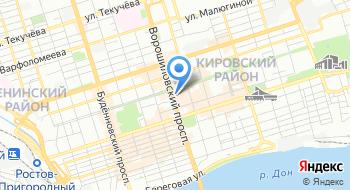 Государственный Архив Ростовской области на карте