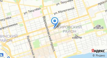 ФБУ Ростовский ЦСМ на карте