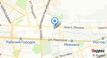 ФБУ Южный региональный центр судебной экспертизы Министерства юстиции Российской Федерации на карте