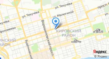 Филиал СО ЕЭС Ростовское РДУ на карте