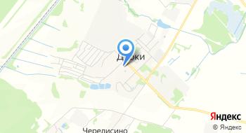 Ярославский Дельфинарий Офис продаж на карте