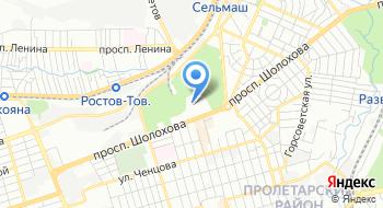 Футбольный клуб Ростов на карте
