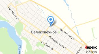 Белореченский Горный комбинат на карте