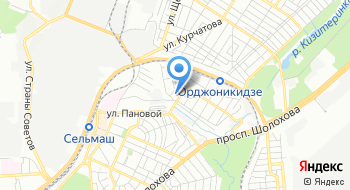 ГКОУ Ростовской области Школа-интернат №42 на карте