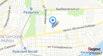 Туристическое агентство Артемида на карте