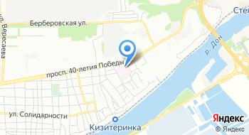 ГАУСOH PO Ростовский №2 ДИПИ на карте