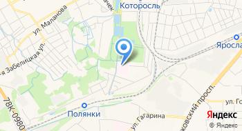 Государственное бюджетное учреждение социального обслуживания Ярославской области Красноперекопский психоневрологический интернат на карте