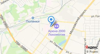 ГБУЗ ЯО КБ №10 на карте
