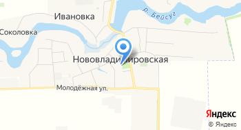 Инспекция по Маломерным Судам Кк, ГУ на карте