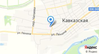 ЦРБ Кавказского района на карте