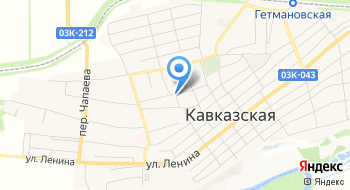 УФК по Краснодарскому краю, отделение №26 на карте