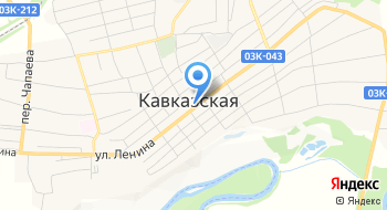 Кавказское районное потребительское общество на карте
