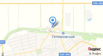 Кубань-Агро-Сервис на карте