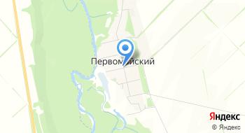 Истра-Терминал на карте