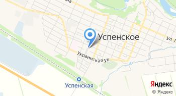 ГКУ КК Центр занятости населения Успенского района на карте