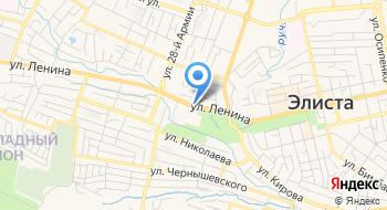 Государственный театр танца Калмыкии Ойраты на карте