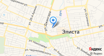 Республиканский Русский театр драмы и комедии Республики Калмыкия на карте