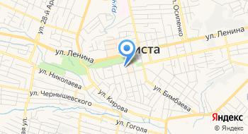 Калмыцкий институт гуманитарных исследований Российской академии наук на карте