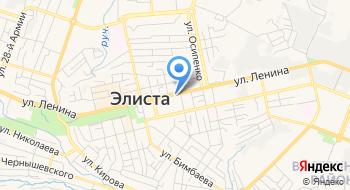 Государственная инспекция труда в Республике Калмыкия на карте