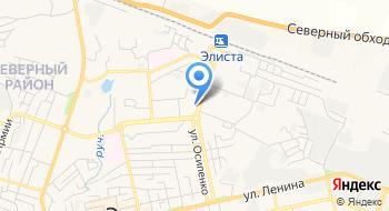 Отделение почтовой связи Элиста 358011 на карте
