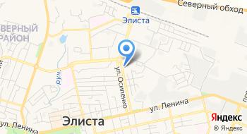 Следственное управление Следственного комитета РФ Республики Калмыкия на карте