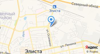 Отдел финансово - экономического и материально-технического обеспечения УФССП по Республике Калмыкия на карте