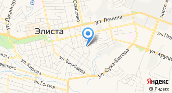 Калмыцкий Республиканский институт Повышения Квалификации Работников Образования на карте