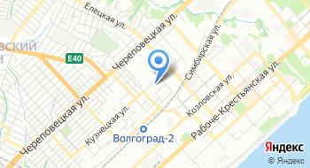 Скауты Волгограда на карте