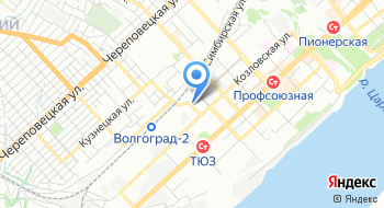 Отдел военного комиссариата Волгоградской области по Советскому, Ворошиловскому и Кировскому районам на карте