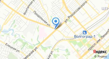 ГКУЗ Волгоградский областной центр крови на карте