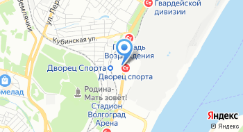 Выставочный комплекс ВолгоградЭкспо на карте