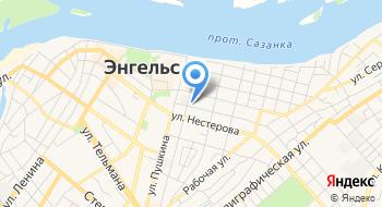 ГУЗ Энгельская городская детская поликлиника №1 на карте