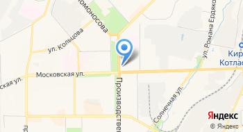 Кировский геодезический центр, филиал Верхневолжского Аэрогеодезического предприятия на карте