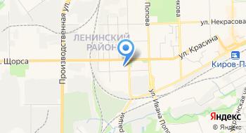Фармаимпекс-Вятка на карте