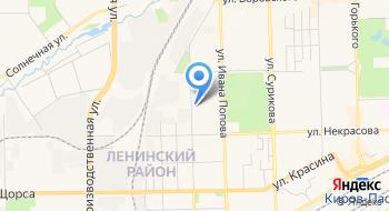 Когобу ДПО Служба специальных объектов на карте