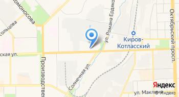 Компания Easy Sert Киров на карте